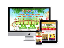 綠色幼兒園學校培訓班網站織夢模板(帶手機端)