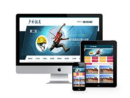 戶外水上野外培訓拓展類網站織夢模板(帶手機端)