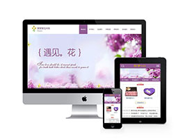 鮮花禮品網站建設 自適應鮮花禮品網站模板免費下載