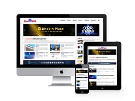 比特幣網站模板_虛擬貨幣網站源碼_虛擬貨幣資訊網站定制