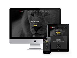 響應式品牌設計建設類網站織夢模板(自適應手機端)