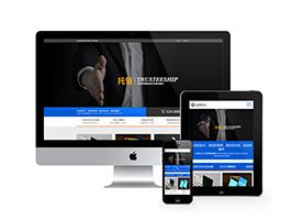 響應式品牌創新設計類網站織夢模板(自適應手機端)