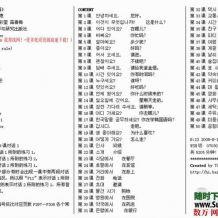 无师自通韩国语_韩语学习教程_韩语自学