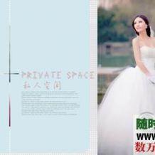 【私人空间】宽幅婚纱模板素材8P