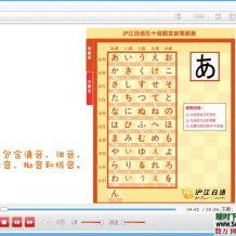 新编日语PDF+flash课件282课时附送N1强化课程137课时,日语50音13课时