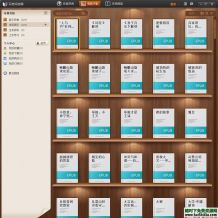 2.6G精选epub电子书7200本打包下载