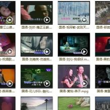 KTV视频3000多G打包下载(提供的是bt种子)