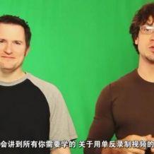数码单反相机拍摄视频影片教程高级课43集1.87G(英文中字)