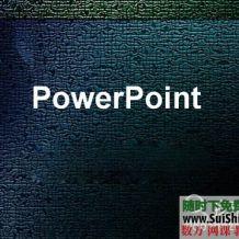 从思维到技能得到提升的powepoint学习 向咨询顾问学习商业PPT