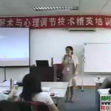 绝对值3000元的催眠课程(视频+文档),中国著名催眠师蒋平教学