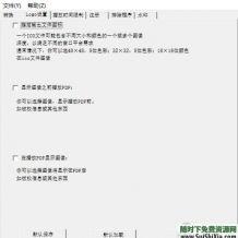 PDF电子书加密销售防止盗版复制转卖的授权赚钱工具