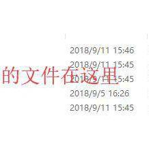 无限百度文库、豆丁、MBALib、道客巴巴、Book118等文库文档下载工具