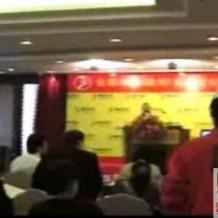 价值万元的中国知名催眠师曹子策国际NGH催眠师视频课程下载
