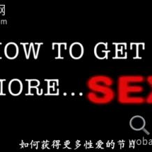 猎艳宝典全集视频教程 怎样获得更多的XXOO [编号854514]