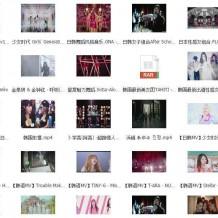 韩国女团大量MV视频合集下载,泳装美女等你来