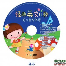 51首适合儿童的英语歌曲 日常洗脑式学习 可以慢慢渗透和增强语感