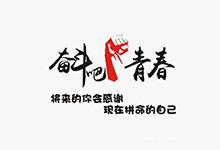 精品大气高端汽车维修企业网站模版