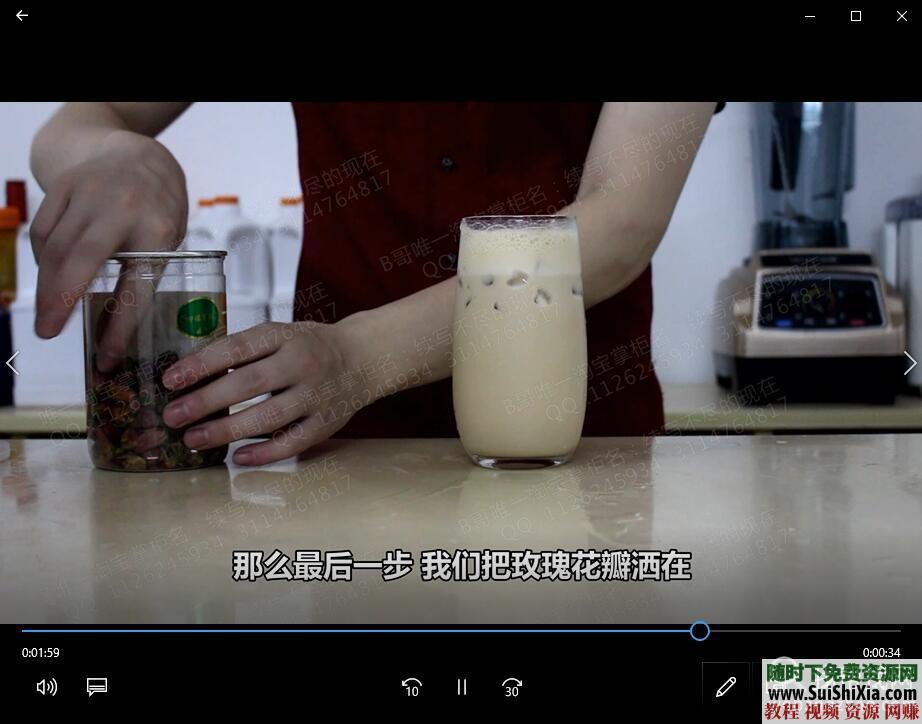 喜茶贡茶一点点鹿角巷CoCo制作方法35G奶茶饮品教程视频绝密技术配方  35G奶茶饮品绝密技术配方全部资料+商用喜茶贡茶一点点鹿角巷CoCo都可制作方法教程视频 营销 第3张