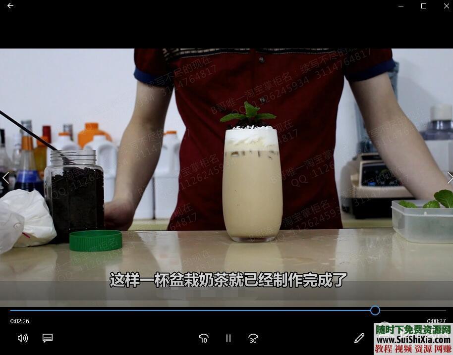 喜茶贡茶一点点鹿角巷CoCo制作方法35G奶茶饮品教程视频绝密技术配方  35G奶茶饮品绝密技术配方全部资料+商用喜茶贡茶一点点鹿角巷CoCo都可制作方法教程视频 营销 第32张