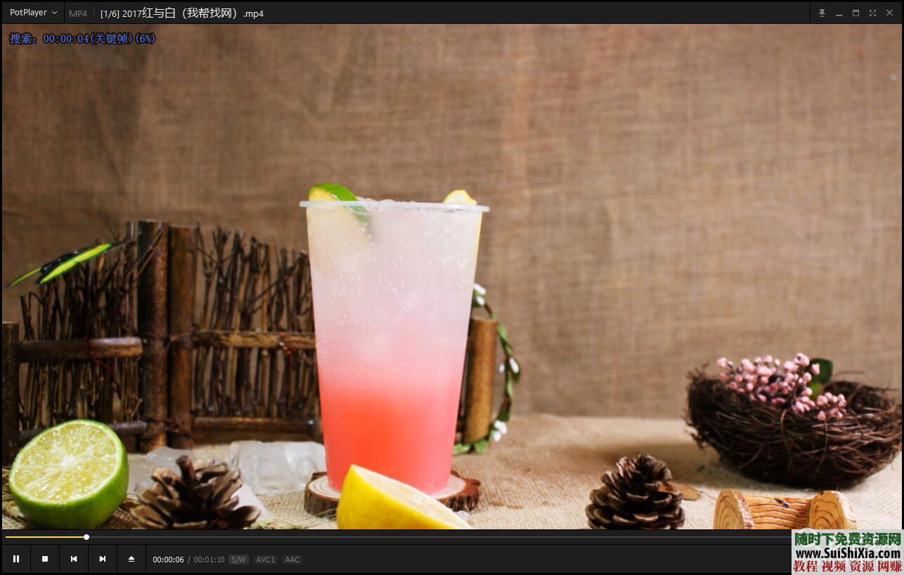 喜茶贡茶一点点鹿角巷CoCo制作方法35G奶茶饮品教程视频绝密技术配方  35G奶茶饮品绝密技术配方全部资料+商用喜茶贡茶一点点鹿角巷CoCo都可制作方法教程视频 营销 第34张