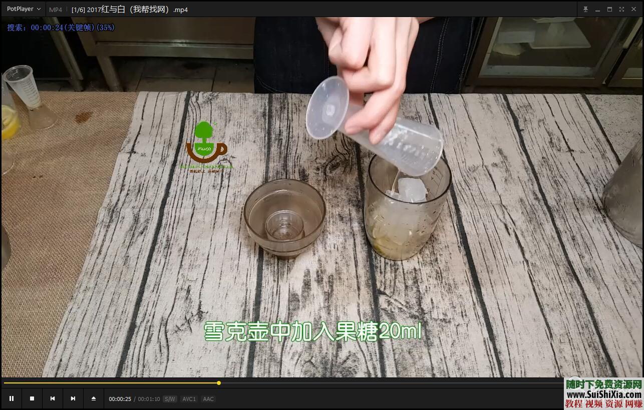 喜茶贡茶一点点鹿角巷CoCo制作方法35G奶茶饮品教程视频绝密技术配方  35G奶茶饮品绝密技术配方全部资料+商用喜茶贡茶一点点鹿角巷CoCo都可制作方法教程视频 营销 第35张