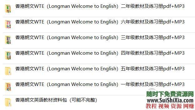 练习册pdf+MP3+ebook Longman Welcome to English 香港朗文1~6年级教材  香港朗文1~6年级教材【练习册pdf+MP3+ebook】WTE(Longman English) 英语学习 第4张