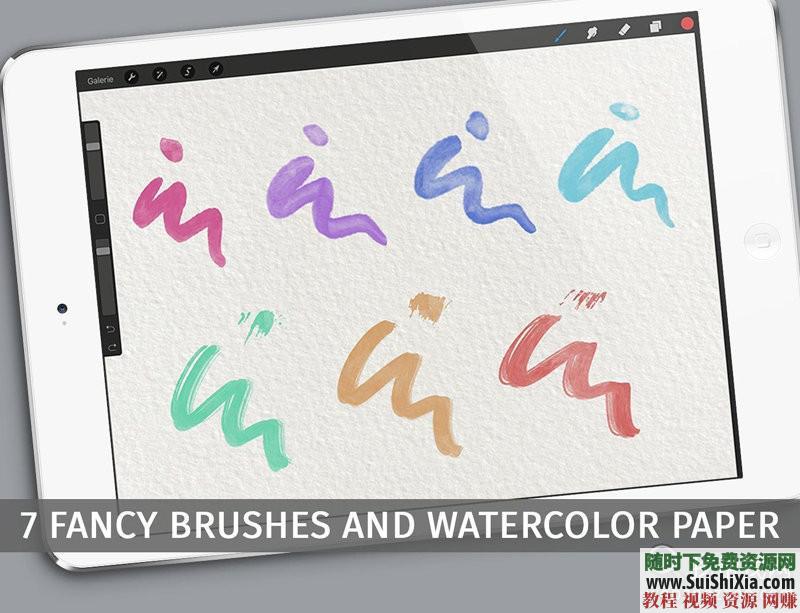 procreate笔刷带预览图 ipad 绘画素材之极品3000 4.5G  绘画素材之极品3000+procreate笔刷带预览图打包4.5G 第16张