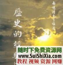 史上最全南怀瑾文字书籍PDF和MP4视频合集,再附送大量道学资料