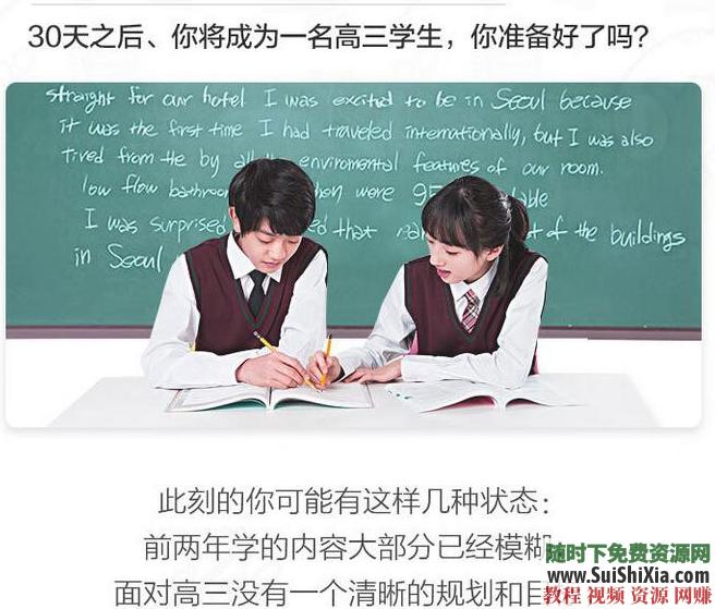 2019年徐lei高考英语技巧复习视频课