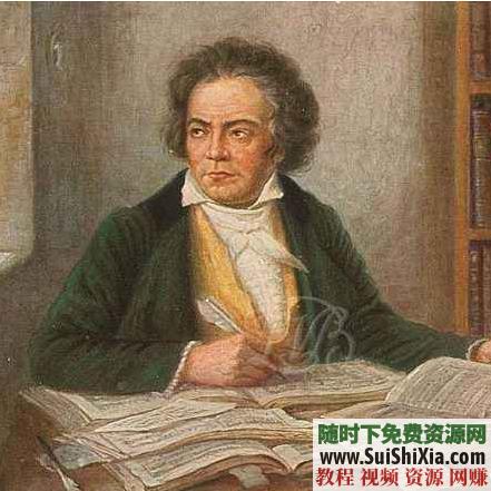 贝多芬毕生作品全集打包下载