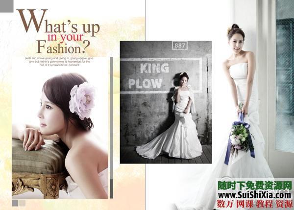 【幸福包圍】婚紗模板素材10PSD 第2張