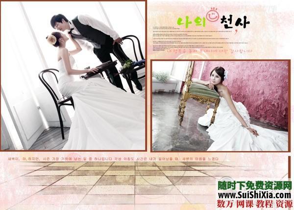 【幸福包圍】婚紗模板素材10PSD 第3張