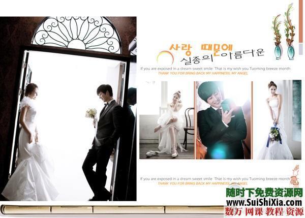【幸福包圍】婚紗模板素材10PSD 第4張