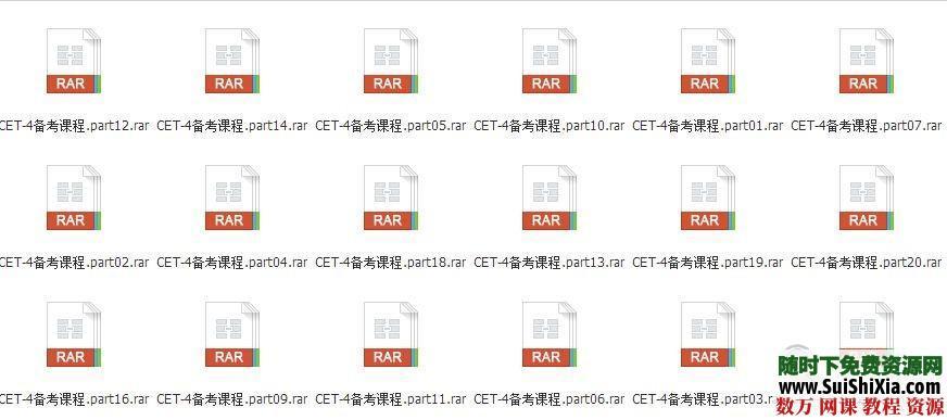 沪江零基础英语直达六级(新概念1~4册)和三套四级英语教程 英语学习 第1张