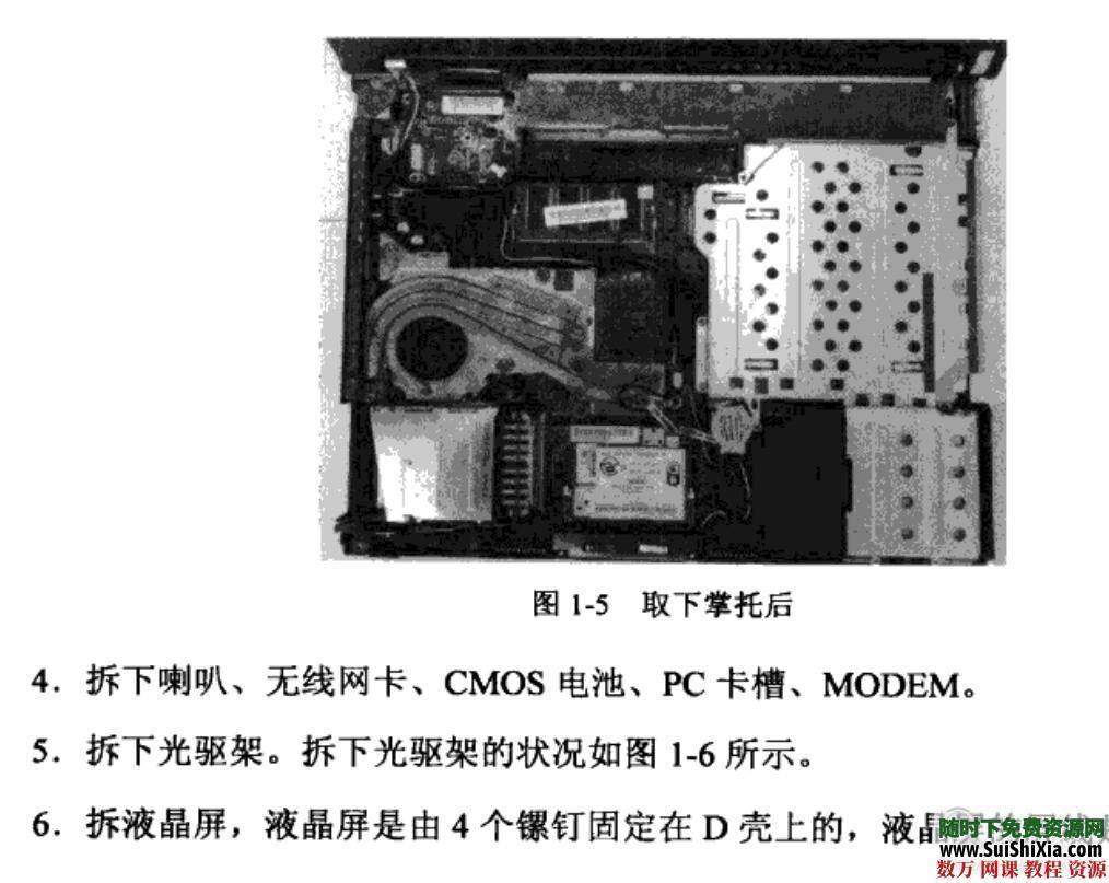 笔记本芯片级维修视频教程大全+资料+相关工具 第3张