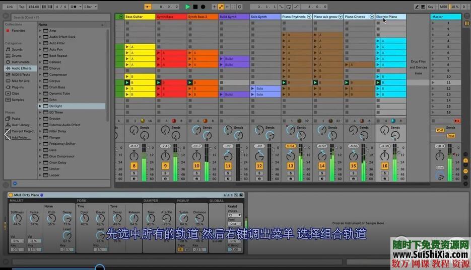 Ableton Live 9和10视频教程共149集(主要是9版本的视频,10版本的较少) 第1张