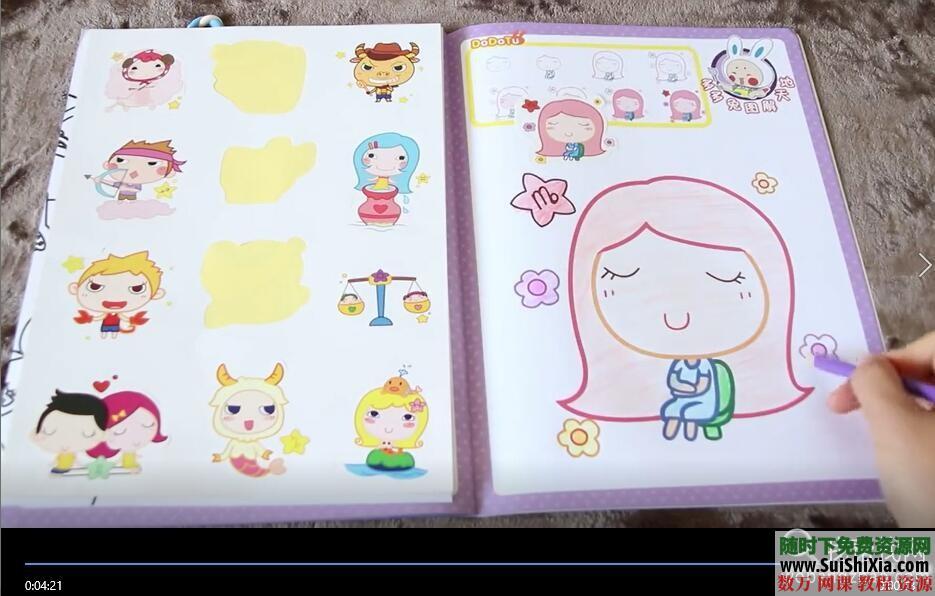 儿童创意剪纸手工彩泥视频以及涂鸦教程和PDF书籍 第9张