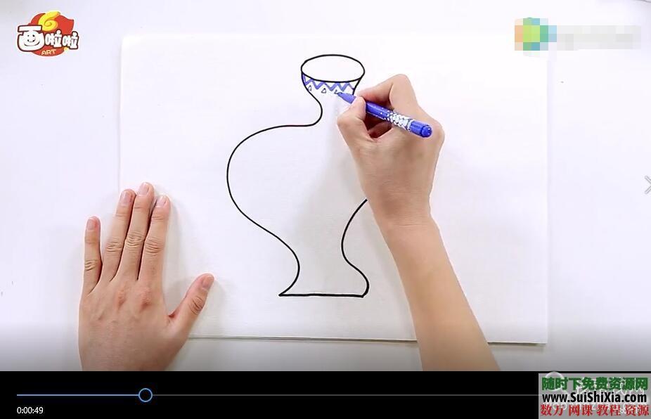 儿童创意剪纸手工彩泥视频以及涂鸦教程和PDF书籍 第11张