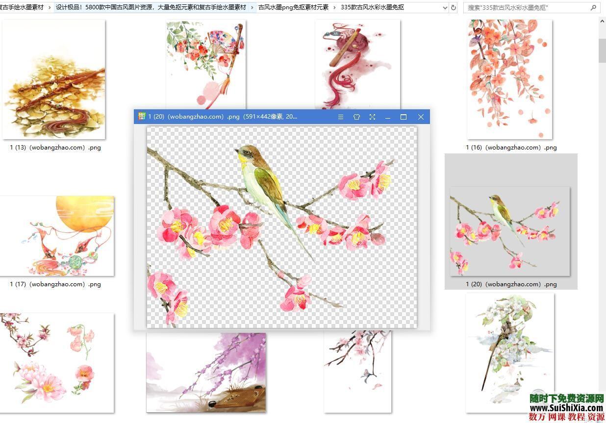 设计极品!5800款中国古风图片资源,大量免抠元素和复古手绘水墨素材 第9张