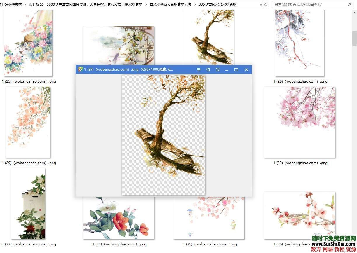 设计极品!5800款中国古风图片资源,大量免抠元素和复古手绘水墨素材 第10张