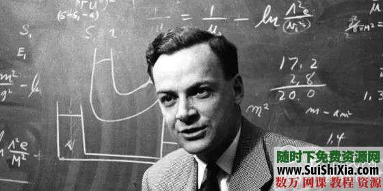 物理学家【费曼技巧和笔记】号称是终极最强的学习方法 第3张