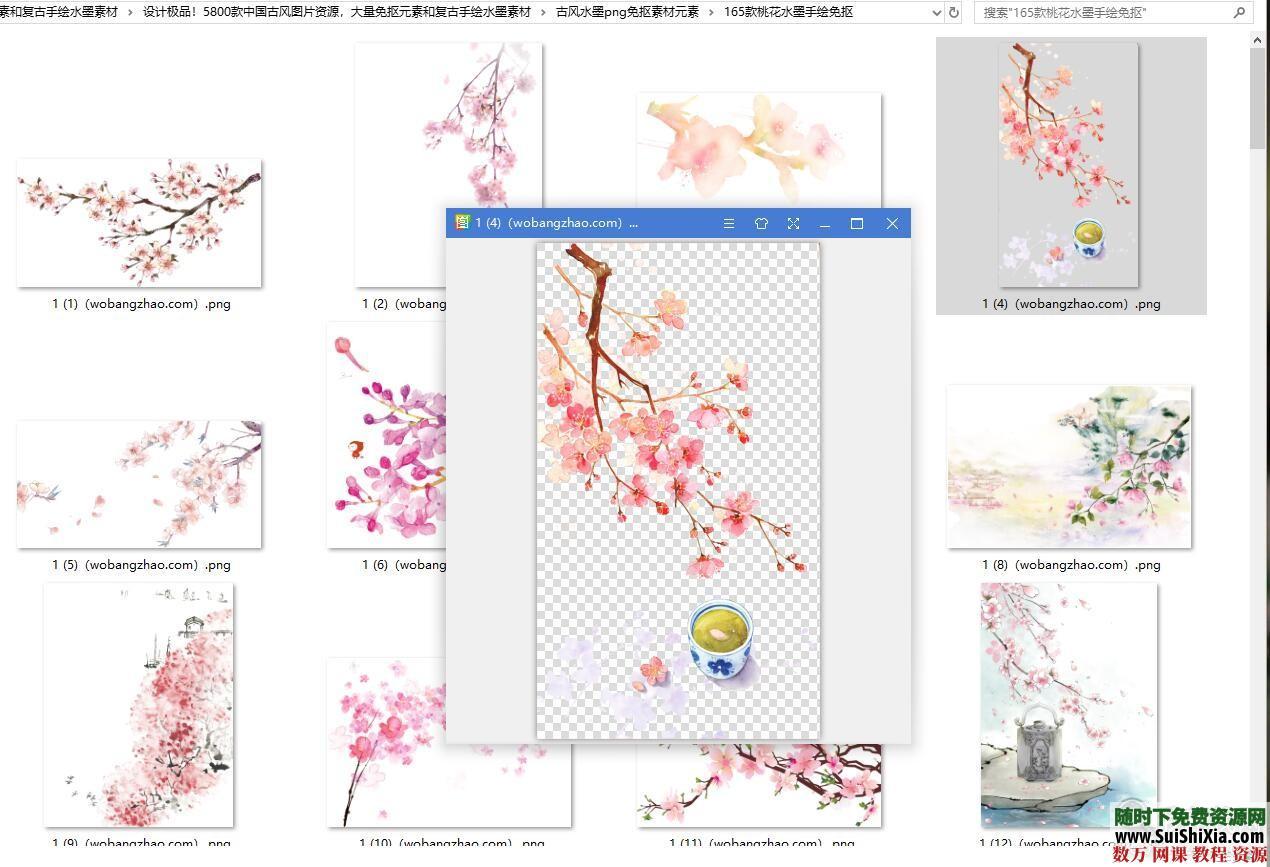 设计极品!5800款中国古风图片资源,大量免抠元素和复古手绘水墨素材 第11张