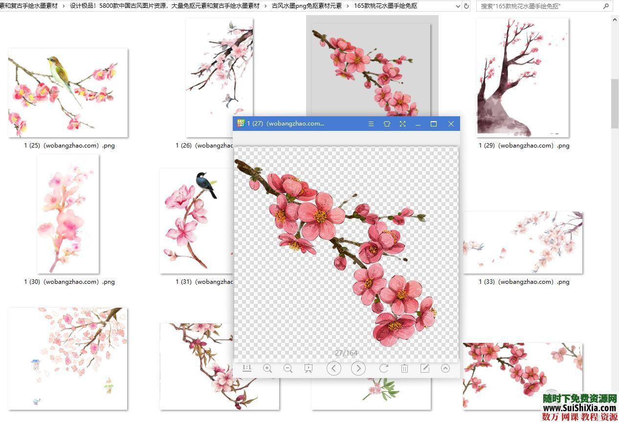 设计极品!5800款中国古风图片资源,大量免抠元素和复古手绘水墨素材 第12张