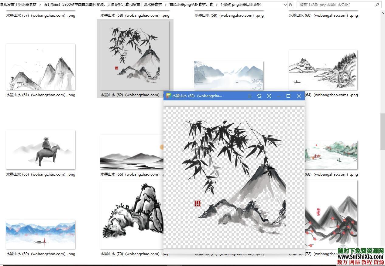 设计极品!5800款中国古风图片资源,大量免抠元素和复古手绘水墨素材 第14张