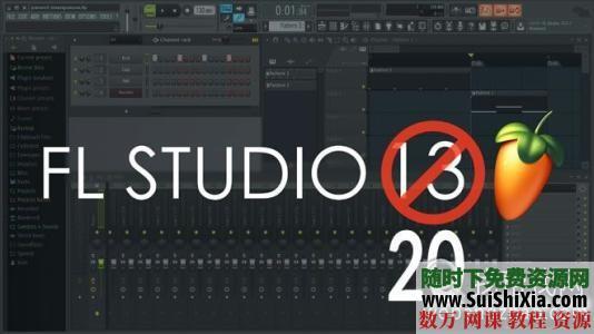音乐制作编曲工具FL Studio 20高清视频教程27集 第1张