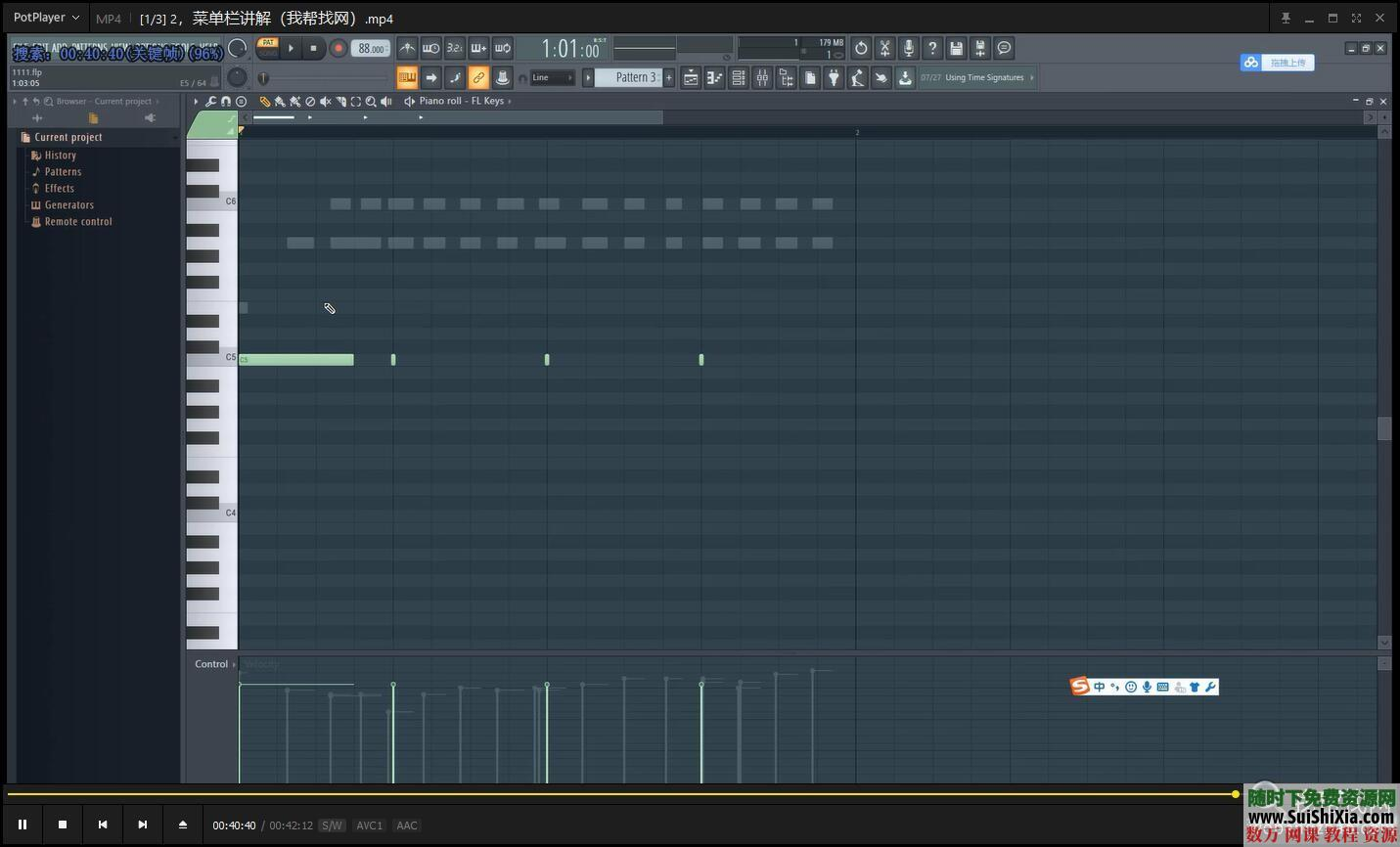 音乐制作编曲工具FL Studio 20高清视频教程27集 第5张