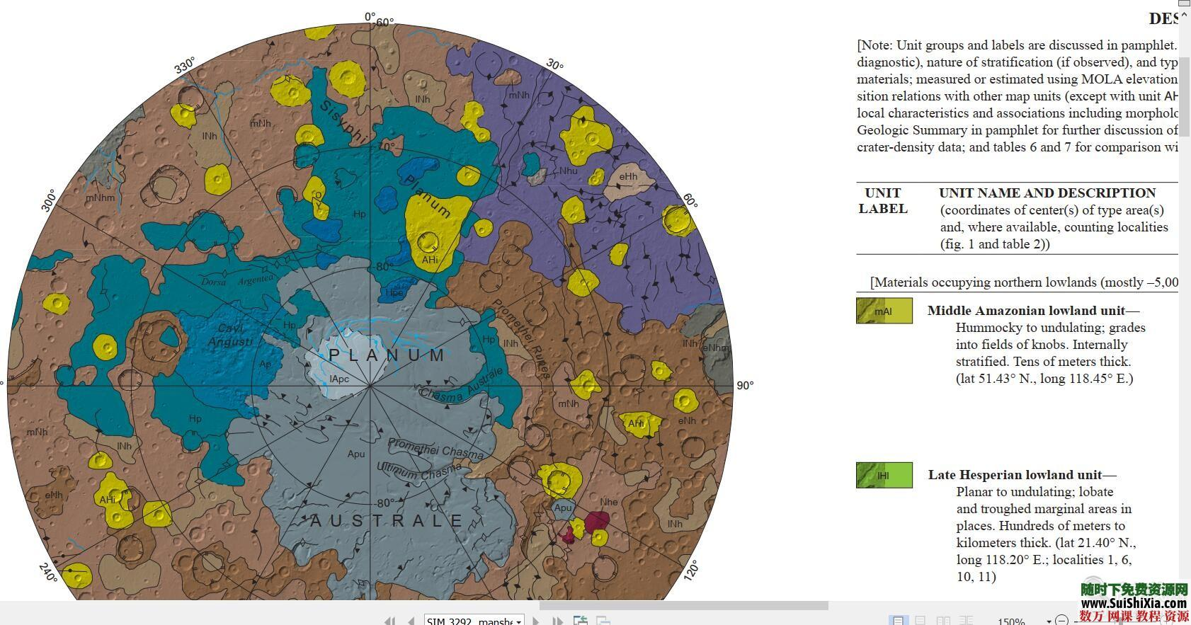 超清英文版【火星地图】 第4张