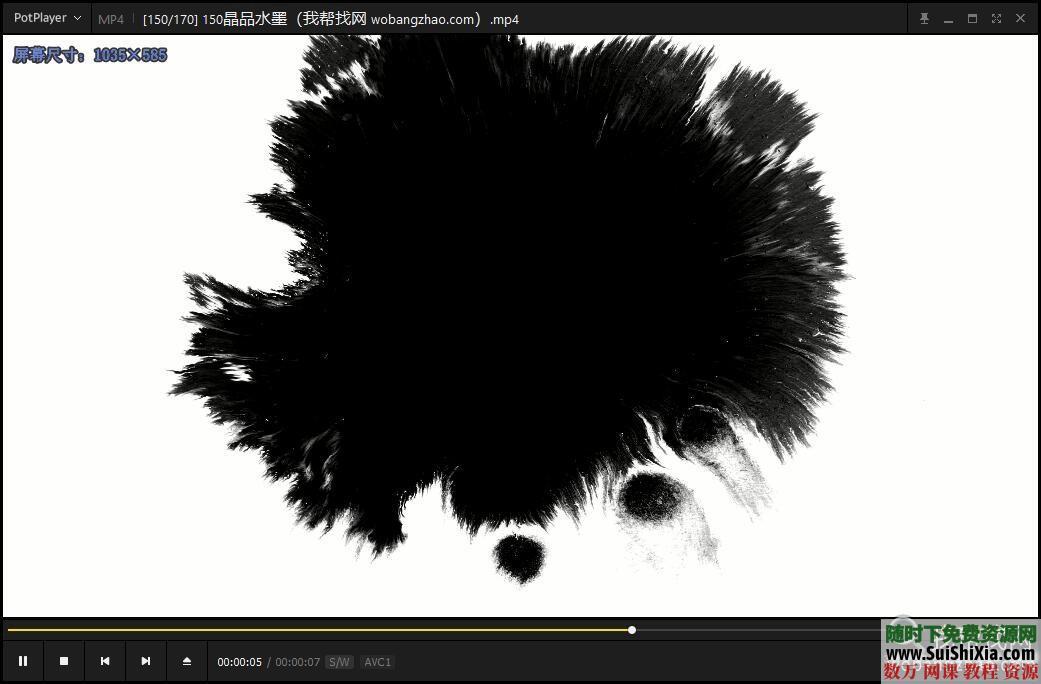大量水墨滴落散开泼洒4K超高清视频2.89G转场素材MP4格式 第10张
