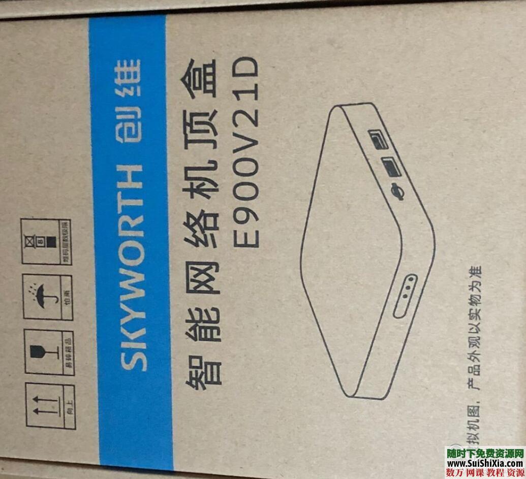 亲测!联通网络机顶盒E900 V21D刷机ROM包破解超级密码救砖教程工具合集 第1张