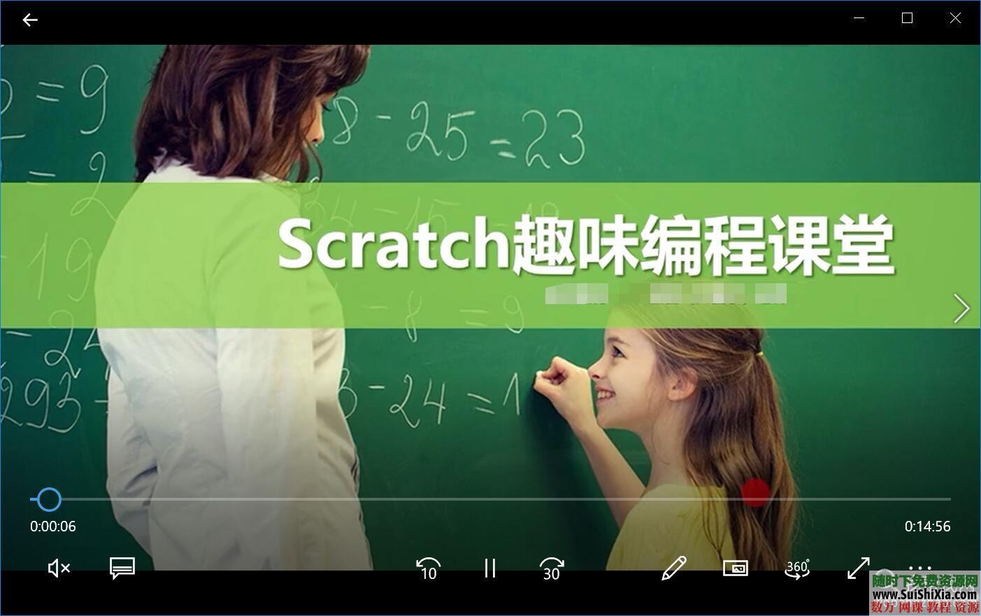 趣味scratch3.0少儿编程视频教程素材+3.6程序 第5张